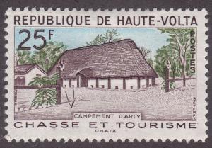 Burkina Faso 100 Arly Reservation 1962