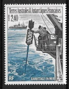 FRENCH SOUTHERN & ANTARCTIC TERRITORIES SG323 1974 SEA-BED SAMPLE  MNH