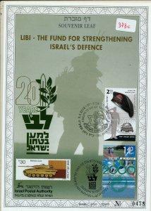 ISRAEL 2000 LIBI ENGLISH VERSION S/LEAF CARMEL # 373c