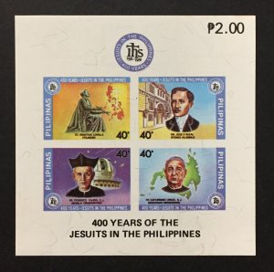 Philippines 1981 #1537 S/S, Jesuits in Philippines, MNH.