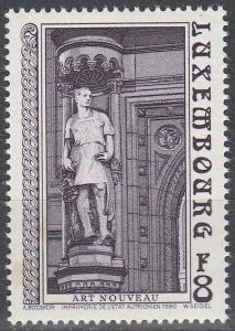 Luxembourg #646    MNH  (S10003)