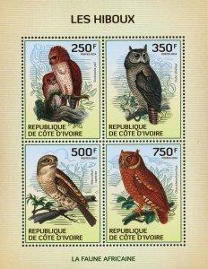 Owl Stamp Bird Scotopelia Peli Glaucidium Capense Bubo Shelleyi S/S MNH #1549