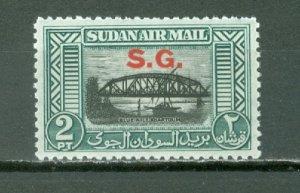 SUDAN AIR  #CO1...MNH...$18.50