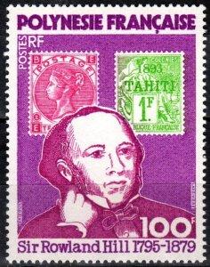 French Polynesia #322  MNH CV $5.00 (X30)