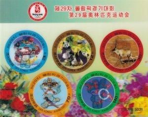 Korea #4691 MNH CV $25.00  (Z2513L)