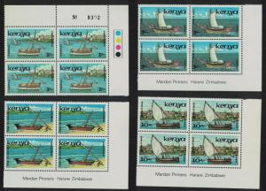 Kenya Dhows of Kenya 4v Corner Blocks of 4 SG#394-397 CV£50+