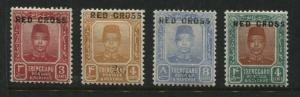 Malaya Trengganu Red Cross semi-postal set mint o.g. with 2¢ Comma variety