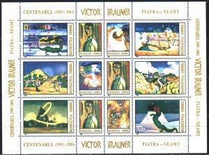 Romania. 2003. Small sheet 5741-50. Victor Brauner paintings, dinosaurs. MNH.