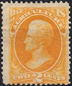 U.S. O2 Unused FVF NG (51319)