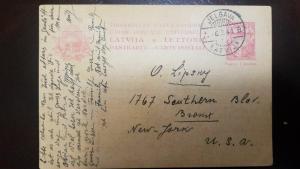 L) 1940 LATVIA, COAT OF ARMS OF LATVIA, RED, 20C, CIRCULATED COVER FROM LATVIA