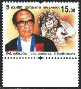 Sri Lanka. 2019. Panibharatha, teacher. MNH.