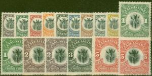 Tanganyika 1922-24 Extended set of 15 to 5s SG74-86a All Types Fine Very Lightly