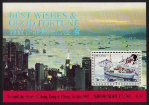 BAT Ship Return of Hong Kong to China MS SG#MS275