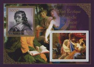 Erotic Art Paintings Eustache Le Sueur Souvenir Sheet of 2 Stamps Mint NH