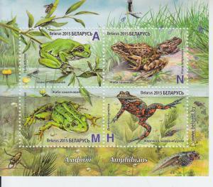 2015 Belarus Amphibians Frogs SS (Scott 964a) MNH