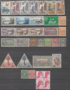 COLLECTION LOT # 3832 FRENCH COLONIES S 34 STAMPS 1894+ CLEARANCE CV+$29