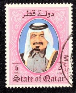 Qatar Scott 658 Used.