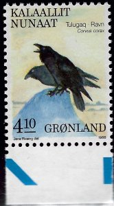 Greenland Sc #180 MNH VF....Greenland is on many bucket lists!