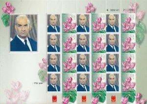 ISRAEL 2015 LOUIS DE FUNES 1914 - 1983 SHEET MNH