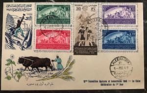 1949 Alexandria Egypt First Day Cover FDC Agriculture Exhibition Comp Set MXE