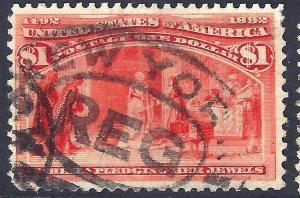 U.S. 241 FVF Used SCV$650.00 (241-27)