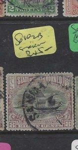 NORTH BORNEO  (P2601B)  8C  BOAT  SG 102B  SANDAKAN  VFU