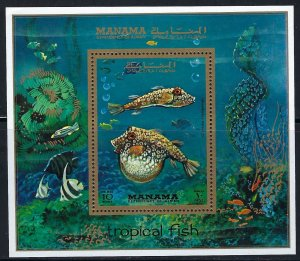 MANAMA Mi 785 MNH SS BIN $5.25 MARINE LIFE