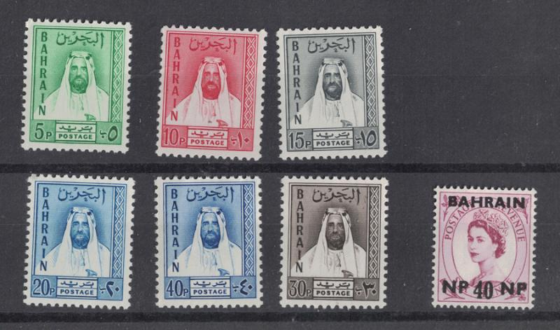 Oman  Mint  7  VF NH   stamps
