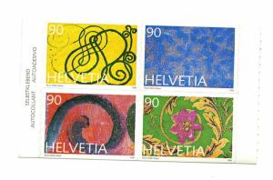 Switzerland-Scott's # 977a Greetings Stamps - M NH