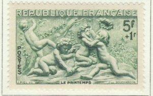 Frankreich France 1949 5fr fine MH* A16P2F905
