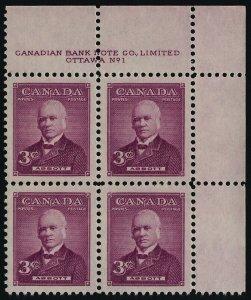 Canada 318 TR Block Plate 1 MNH Sir John Abbott