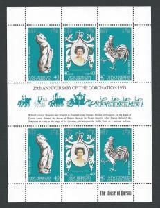 New Hebrides, British #258 NH QEII Coronation Anniv. (She...