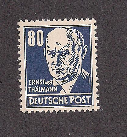 GERMANY - DDR SC# 134 F-VF MNH 1953
