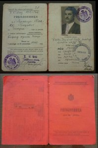 Yugoslavia c1940 Serbia Zemun Fish Fishing Booklet - Rare  C1