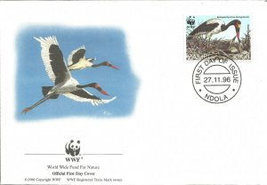 World Wildlife Fund Stork Bird  WWF 1996 Official First Day Cover Zambia U3580