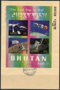 BHUTAN SCOTT# 108Cm,Gn & Ko  SPACE  SHEETS ON 3  OFFICIAL FIRST DAY COVERS  RARE