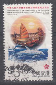 Hong Kong 1997 Sc 797 Establishment of SAR $3.1 Used