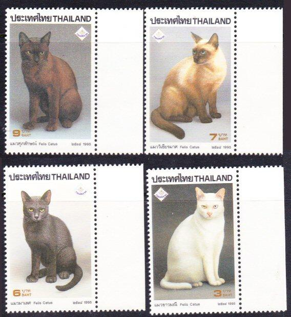 Thailand #1617-20 MNH complete cats