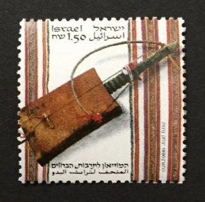 Israel 1990 #1038, Tapestry, MNH