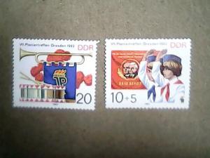 1982  German Democratic Republic (DDR) #2282, #2283  MNH Set of two