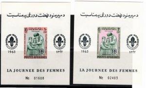 Afghanistan 1964 Scott 668 N-O MNH Souvenir Sheets Imperforate