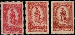 LIECHTENSTEIN - 1920 - Mi.41 three examples in different shades - Mint**