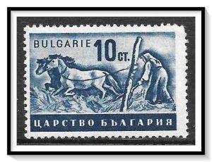 Bulgaria #398 Peasant Working Field MH
