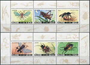 Korea 1993. Insects (MNH OG) set of 2 S/S
