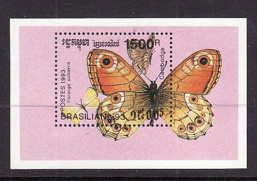 Cambodia-Sc#1283-unused NH sheet-Insects-Butterflies-1993
