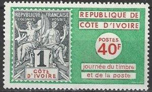 Ivory Coast 363  MNH  Stamp Day