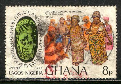 Ghana; 1977: Sc. # 611: O/Used Single Stamp
