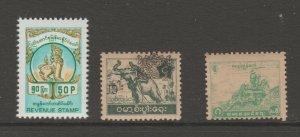 Burma Revenue fiscal stamp 12-26-20 mint gum