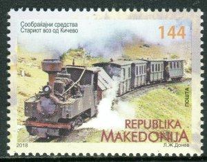 275 - MACEDONIA 2018 - Transportation - Old Train from Macedonia - MNH Set