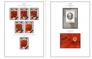 COLOR PRINTED RUSSIA 1984-1991 STAMP ALBUM PAGES (121 illustrated pages)